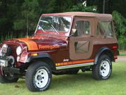 1979 JEEP renegade Jeep Other Renegade Sport Utility 2-Door